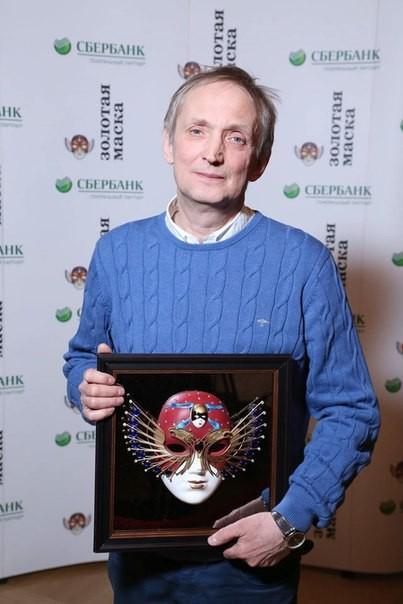 фото: globus-nsk.ru