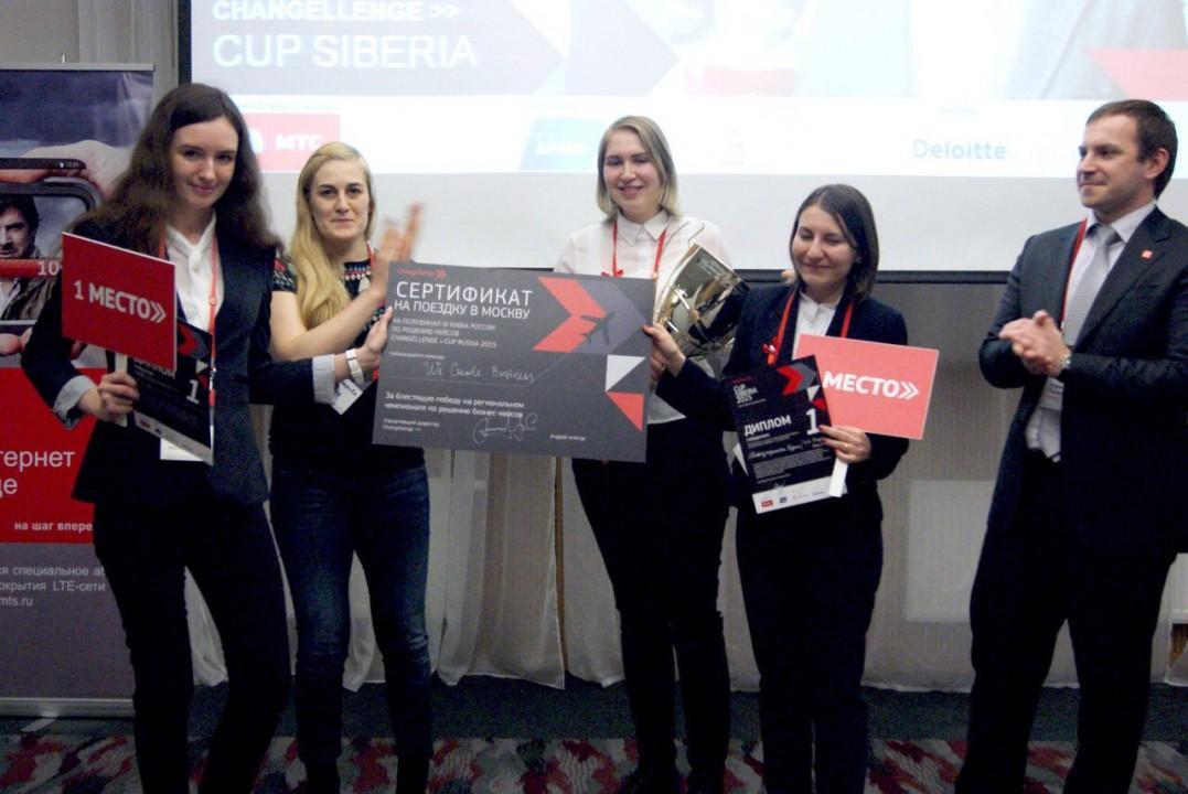 Победители регионального этапа конкурса  «Телеком Идея-2015»