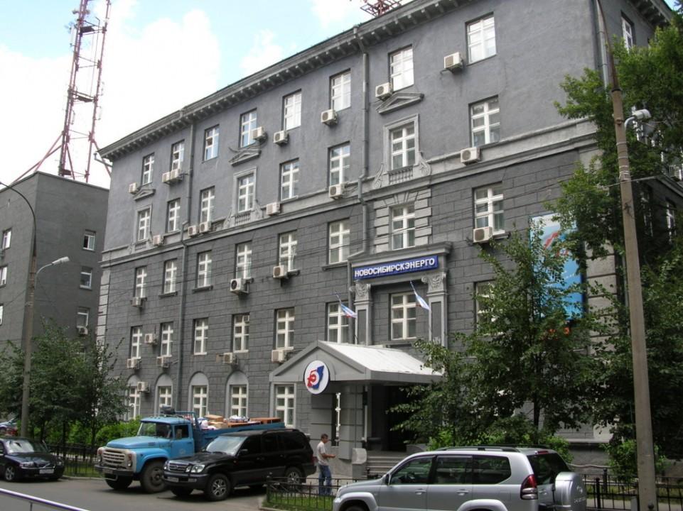 Офис «Новосибирскэнерго» на Чаплыгина