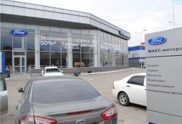 Марка Ford «просела» в Новосибирске на 92%