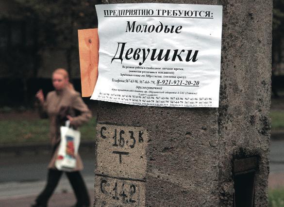 Российским работодателям больше нельзя указывать в тексте объявлений о вакансиях желаемый пол соискателей. Фото: novostimira.com.ua