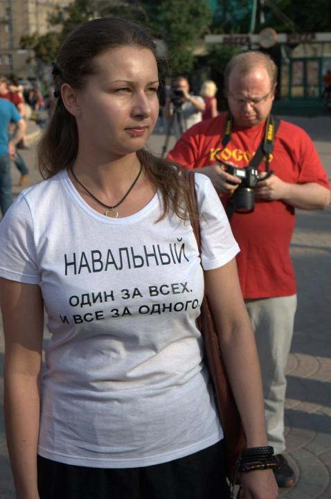 Фото с митинга в поддержку Навального в Новосибирске в 2013 году