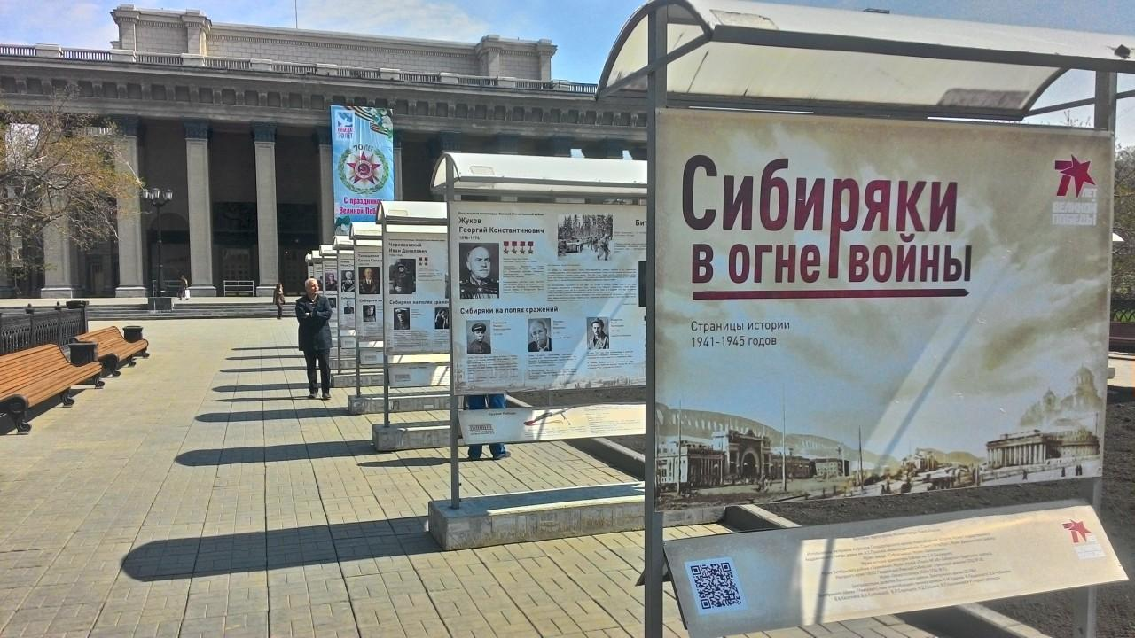 Кинохроника Новосибирска военных лет стала доступна жителям и гостям города благодаря современным технологиям. Фото: пресс-служба МТС