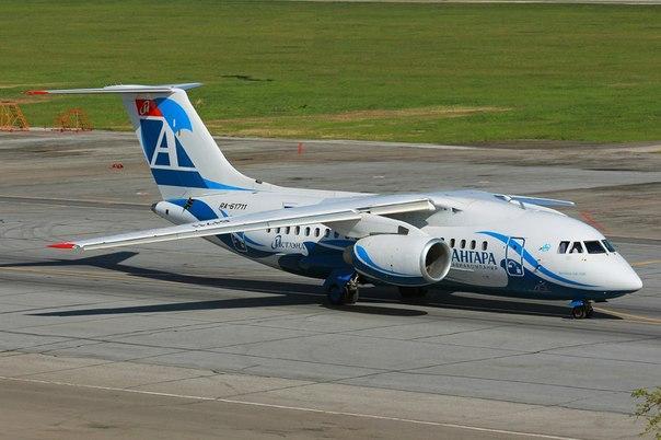 нуклеотидных расписание самолетов новосибирск азербайджан Нихон сэкигун)