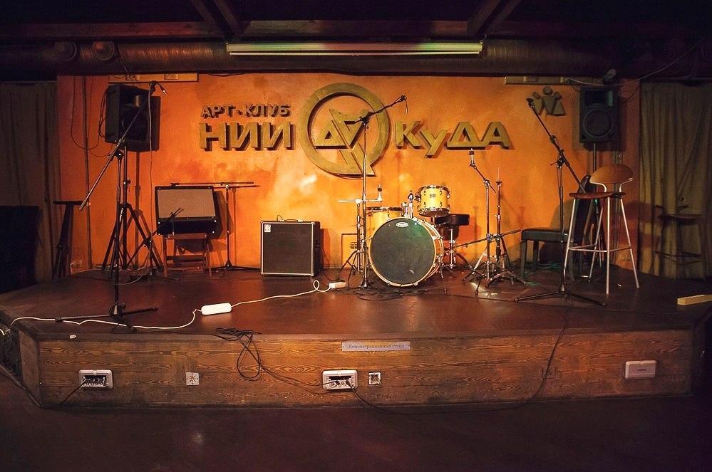 Фото - vk.com