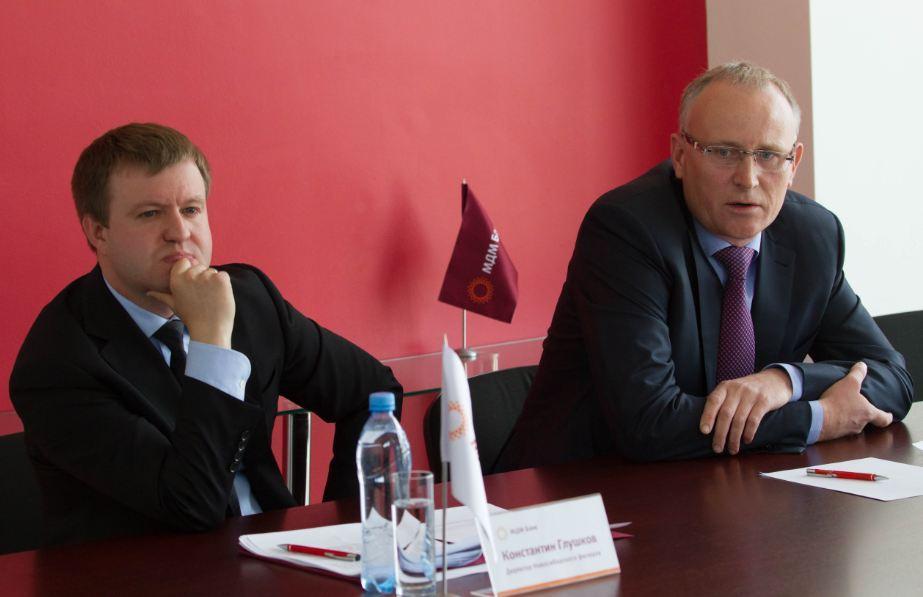 Константин Глушков и Сергей Шапоренко. Фото пресс-службы МДМ Банка