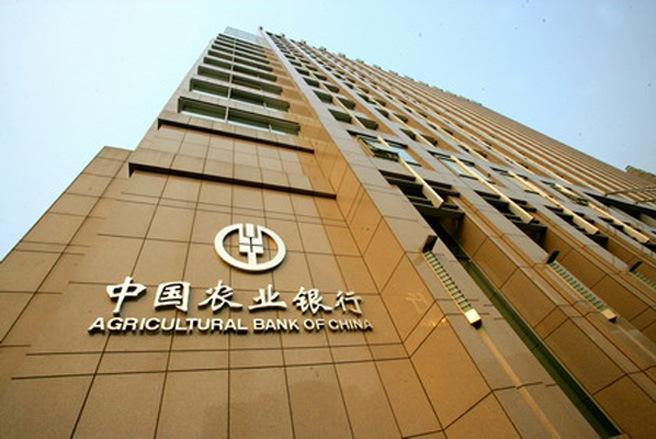 Со стороны Agricultural Bank of China (ABC) соглашение охватывает всю филиальную сеть