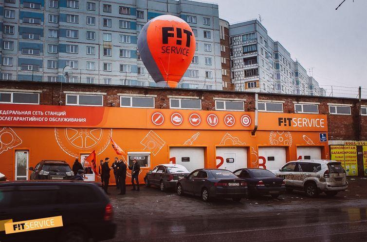 Новосибирская сеть F!T Service