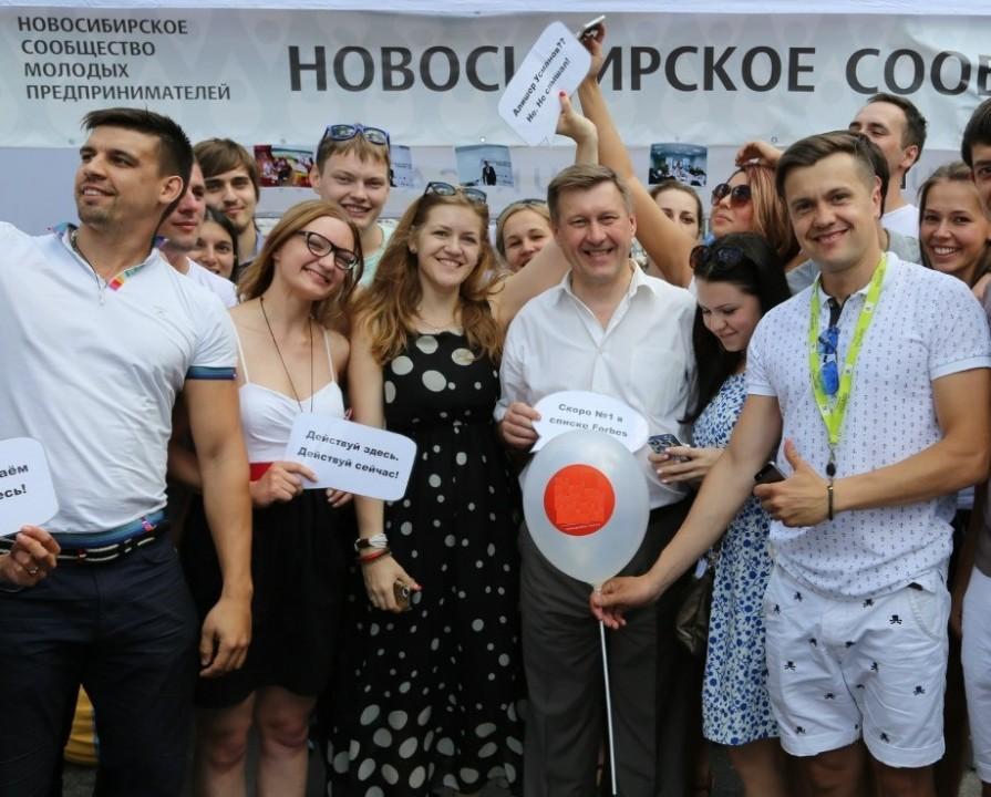 Слева направо: члены новосибирского сообщества молодых предпринимателей Евгений Бурденюк