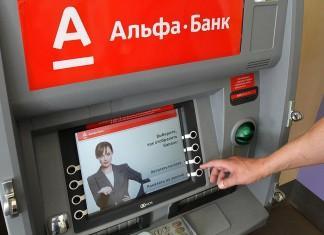 Корпоративную карту «Альфа-Cash Ультра» теперь обслуживают 17 тысяч банкоматов принадлежащих 8 банкам-партнёрам Альфа-Банка Фото: piter-news.net