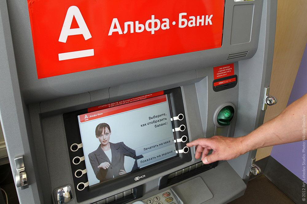 Альфа-Банк устанавливает кредитные лимиты на все виды дебетовых корпоративных карт