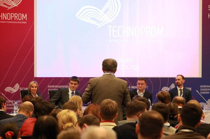 Некоторые элементы программы реиндустриализации уже вызвали интерес федерального правительства. Фото: fano.gov.ru