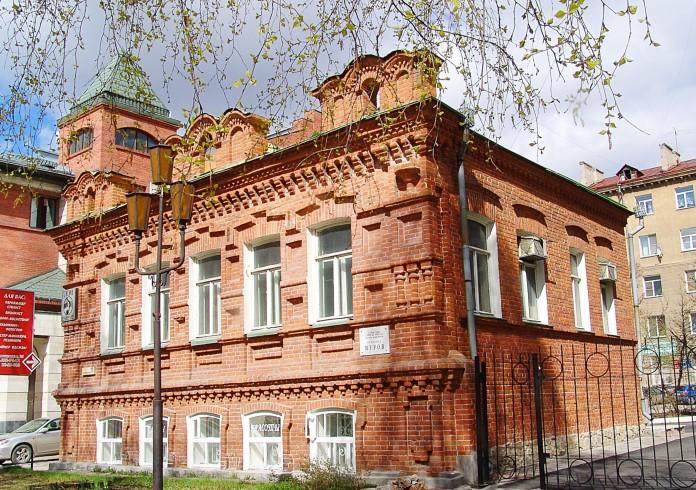 Двухэтажный особняк по улице Ядринцевской. Новосибирский краеведческий портал