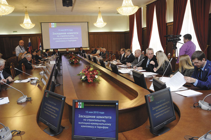 На создании новых комитетов и комиссий в Законодательном собрании может отразиться текущая экономическая, политическая и социальная ситуация в стране