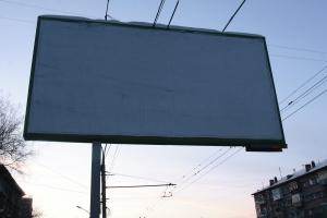 Миниатюра для: В Красноярске демонтируют более 1000 рекламных конструкций