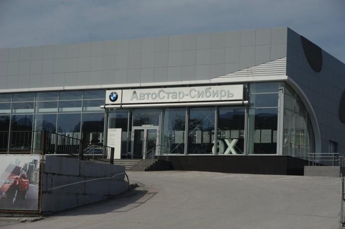 Миниатюра для: Дилерский центр «Медведь-Холдинга» в Новосибирске откроется на площадке «АвтоСтар-Сибири»