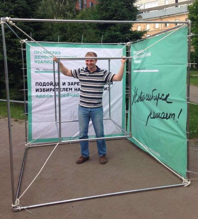 Миниатюра для: «РПР-ПАРНАС» определился со списком на выборах в законодательное собрание Новосибирской области