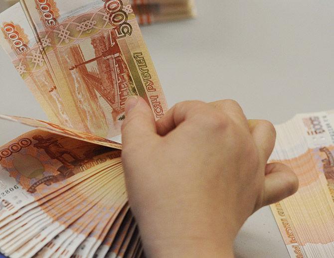 Рейтинг составлен на основе сравнения среднего уровня доходов выпускников российских ВУЗов 2009—2014 года выпуска.