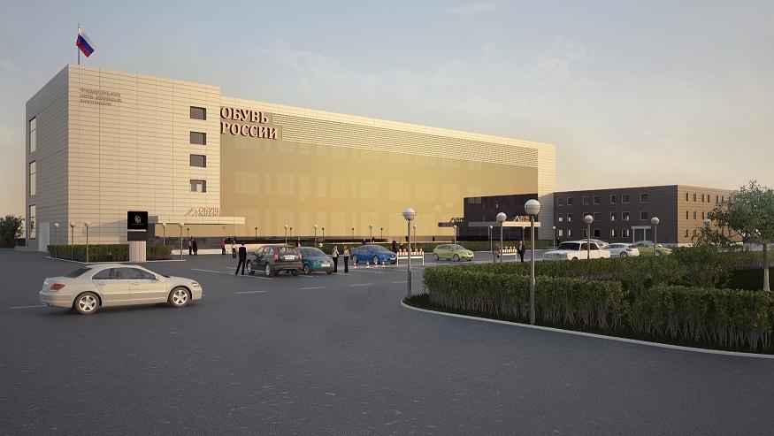 Производственную площадку «Обуви России» в Черкесске расширят более чем вдвое.