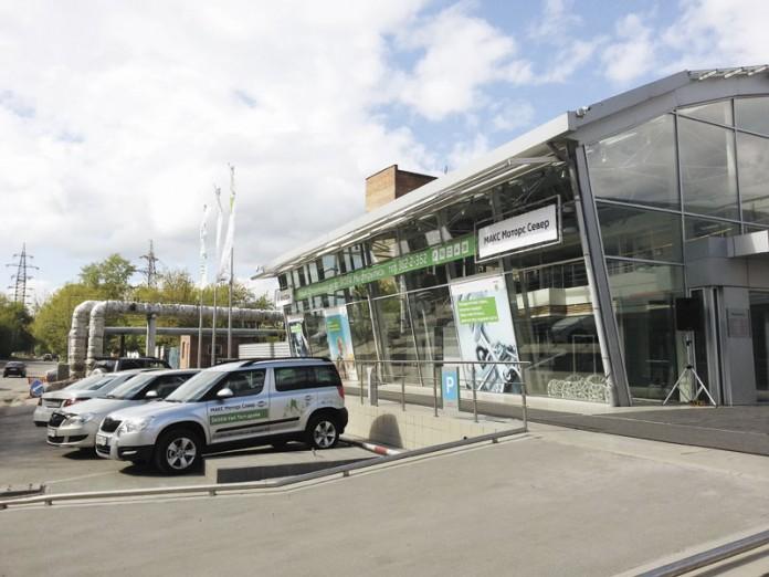 Миниатюра для: «МАКС Моторс» сворачивает продажи автомобилей Skoda