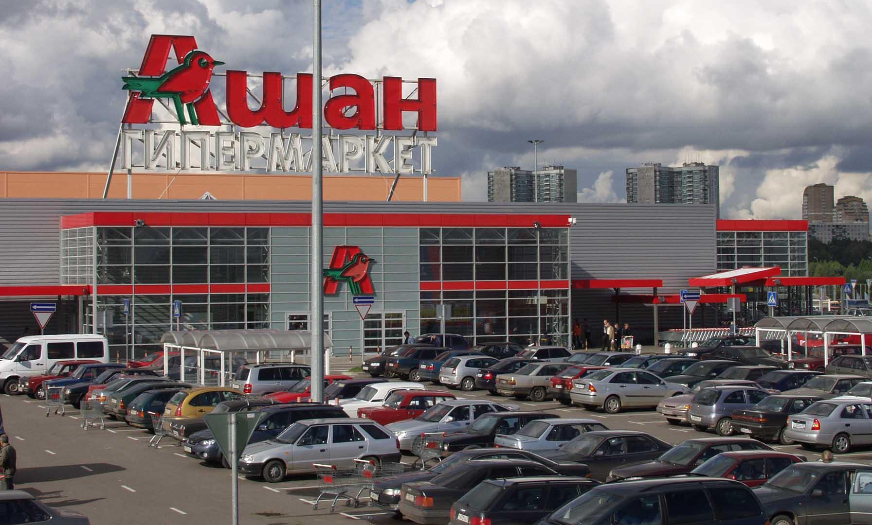 Барнаульский «Ашан» станет пятым в СФО гипермаркетом бренда.