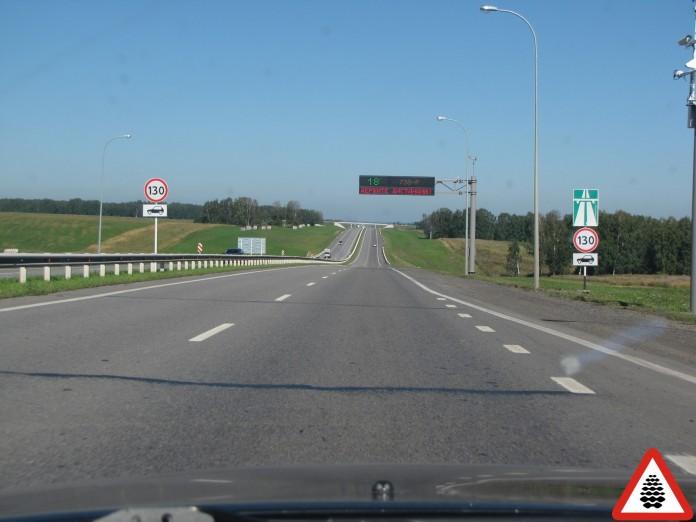 В период до 2019 года третий участок кузбасского автобана будет достроен.