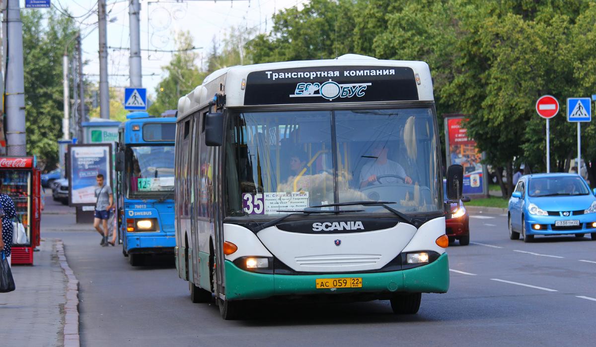 Коалиция автобусных перевозчиков и МУП «Горэлектротранс» сумела убедить барнаульский координационный совет по ценообразованию в том, что тарифы на проезд пора повышать.