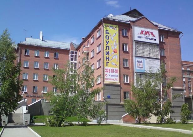 Площадь расположенного в центре Новосибирска бизнес-центра «Димитровский» превышает 6 тыс. кв. м.