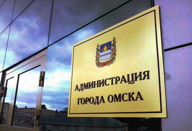 Дополнительные средства, полученные в результате увеличения расходной части бюджета Омска, городская администрация направит на социально значимые нужды.