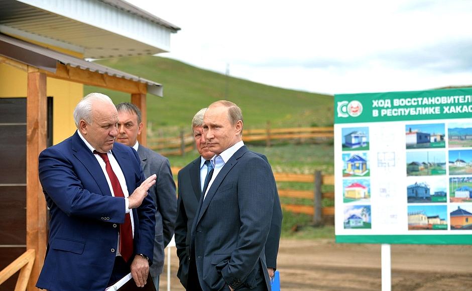 Глава Хакасии Виктор Зимин (слева) и президент РФ Владимир Путин побывали на одной из стройплощадок, где возводят новое жильё для погорельцев. Глава государства остался неудовлетворён темпами строительства.
