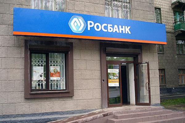 Денис Голубев возглавит операционный офис «Территориальный офис «Новосибирский» Западно-Сибирского филиала Росбанка.