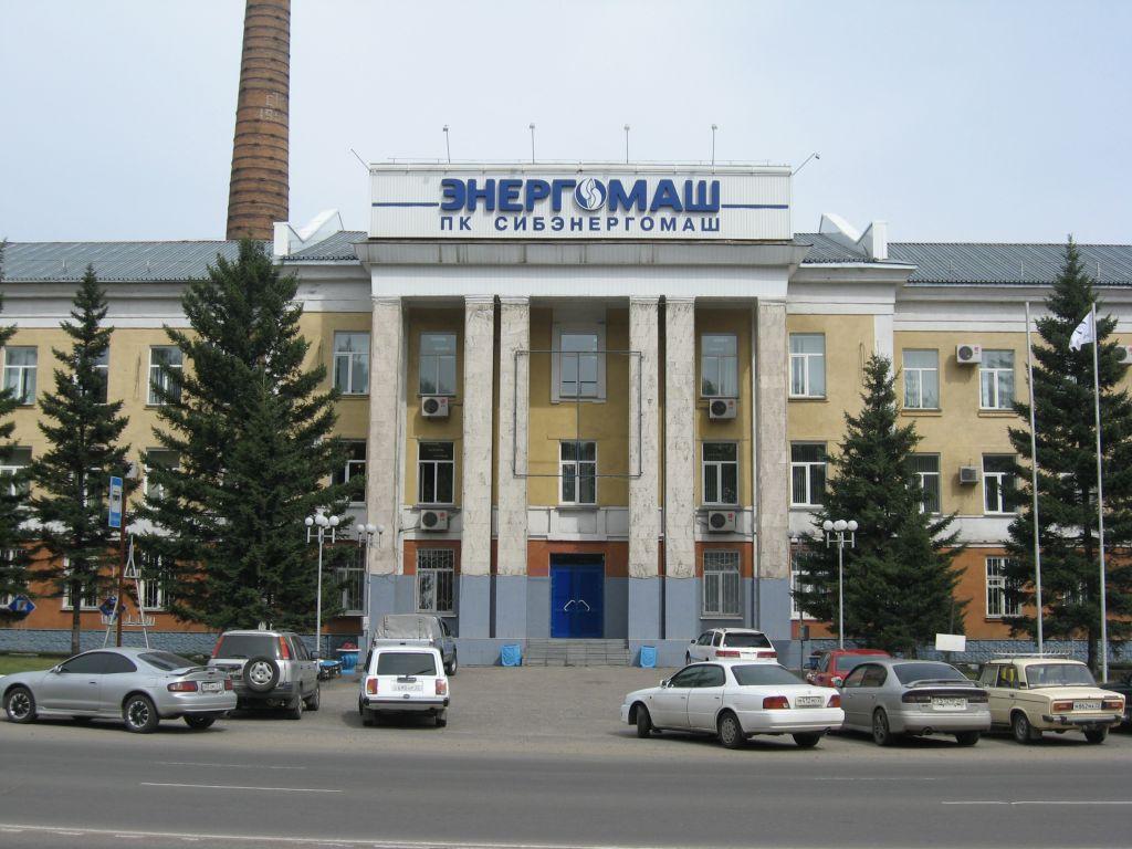 До вмешательства прокуратуры «Сибэнергомаш» не мог погасить долги по зарплате из-за действий контрагентов.