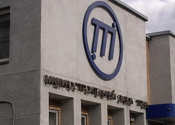 Одним из победителей городского конкурса на субсидию стал машиностроительный завод «Труд», которому муниципалитет компенсирует 500 тыс. руб. за оформление патента на технологию и устройство по плавлению снега.