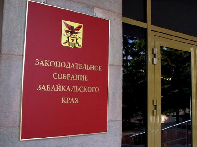 Сайт Забайкальского заксобрания оказался самым прозрачным среди сайтов региональных парламентов СФО.