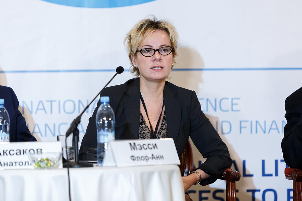Французская специалист по финансам Флор-Анн Мэсси участвует в федеральном проекте «Содействие повышению уровня финансовой грамотности населения и развитию финансового образования в Российской Федерации».