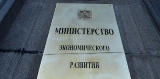 Минэкономразвития убедили успехи Алтайского края в сфере поддержки и развития МСБ и регион получил незапланированные средства сверх лимита.
