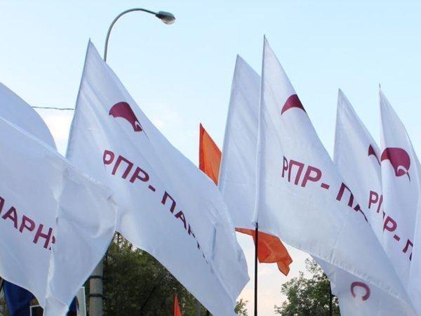 Партия «РПР-Парнас» намерена привлечь Анатолия Локтя к ответственности за клевету и «воспрепятствование осуществлению избирательных прав граждан».