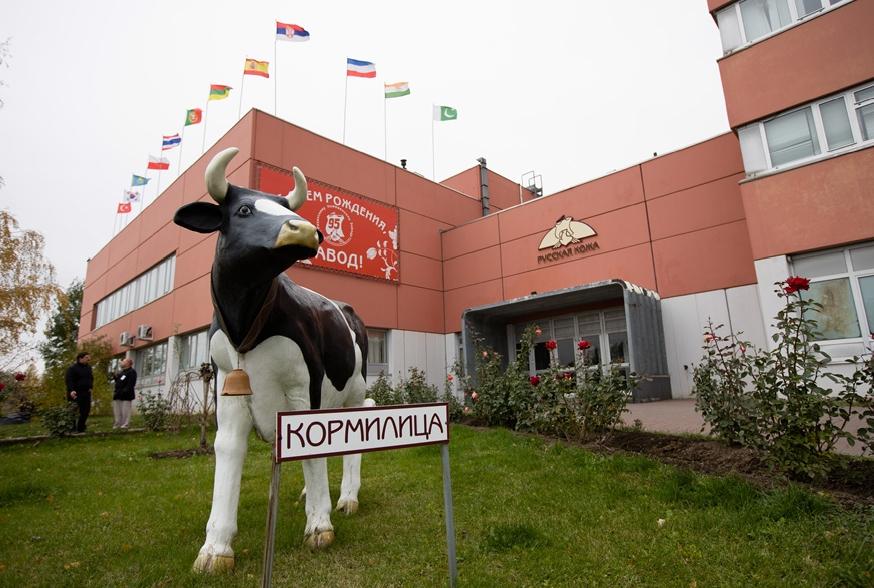 В 2017 году рязанская ГК «Русская кожа» откроет производство в Сибири.