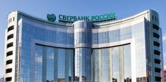 Предложив самые выгодные выплаты по процентам на предоставленные кредиты, Сбербанк обошёл конкурентов и получил право прокредитовать Новосибирскую область.