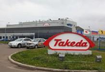 Кроме поиска и коммерциализации перспективных препаратов, сотрудничество с СО РАН, как надеются японцы из Takeda, позволит внести вклад в фундаментальную науку.