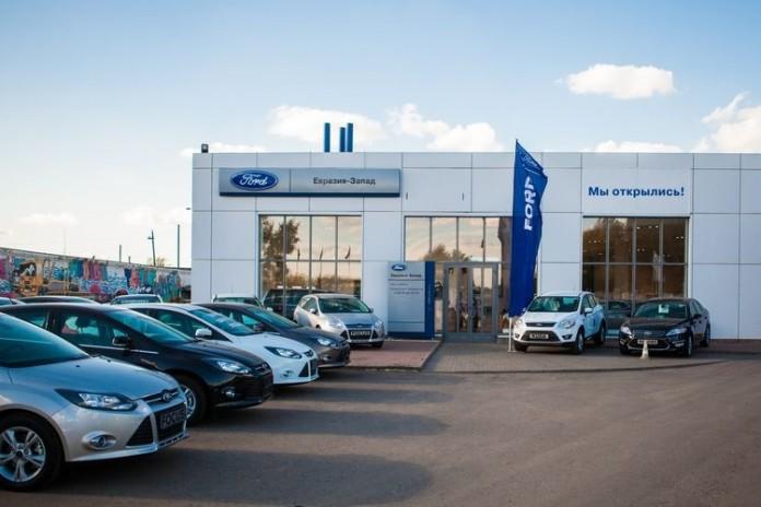 Миниатюра для: Ford ищет нового дилера в Омске