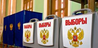 вывыборы в Новосибирской области