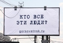 Рекламная практика