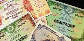 По выпуску облигаций БИНБАНКа предусмотрено 12 купонных периодов, 3-ий уже завершился.