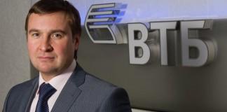 По данным руководителя дирекции ВТБ в Томске Евгения Бабушкина, на рынке финансовых услуг заметно оживление, а спрос на кредитование - растёт.