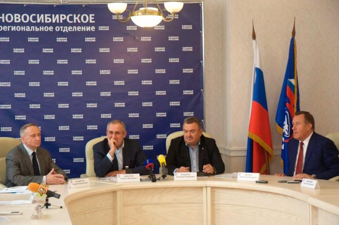 «Единая Россия» в Новосибирске