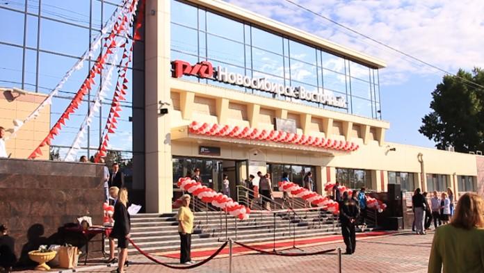 Миниатюра для: У Новосибирска вновь открылись «восточные ворота»