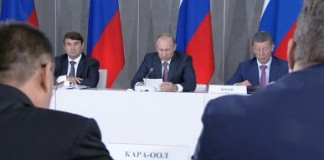 Глава Тувы Шолбан Кара-оол заявил президенту, что перспективные для туризма районы российского приграничья необходимо развивать, в первую очередь, транспортной инфраструктурой и международными секторами в аэропортах.
