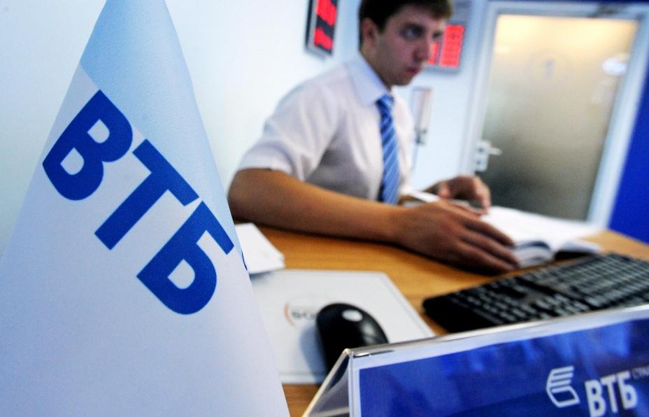 ВТБ в Бурятии констатирует существенный рост ресурсного портфеля: например, объем остатков до востребования на счетах предприятий региона вырос в 2,5 раза, в том числе за счет новых клиентов.