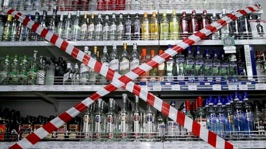 C 2013 года в Новосибирске действовало постановление мэрии, которое помогало некоторым предпринимателям обходить установленные федеральным законодательством запреты по торговле алкоголем. Теперь оно отменено решением суда.